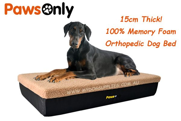 Extra Large Brown Premium Memory Foam Dog Bed