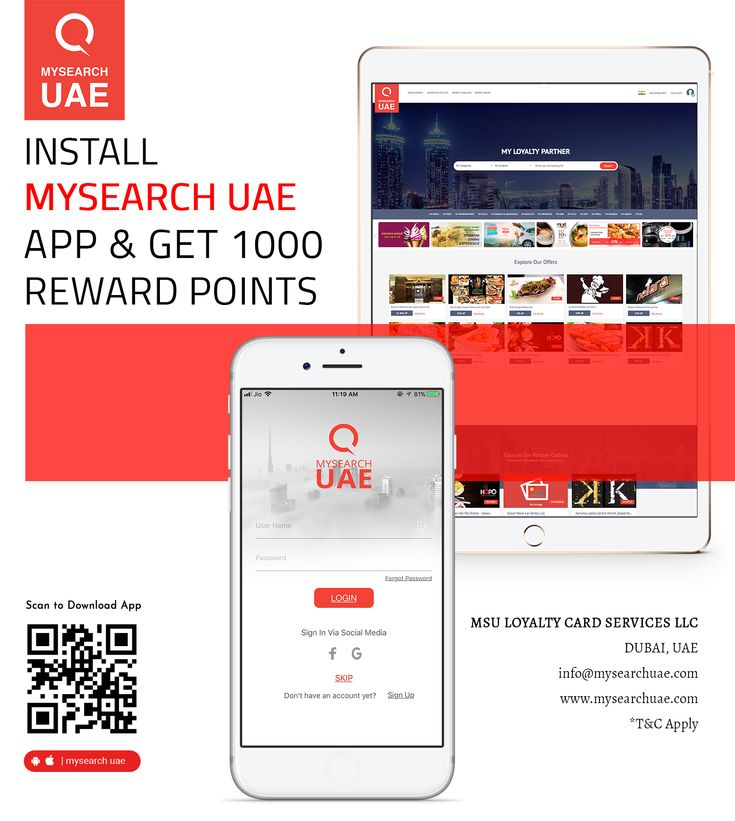 Mysearch UAE - Install Mysearch UAE App & Get 1000 Reward Points   🔹Get the app and enjoy the surprise. Use #MysearchUAE App and get discounts in our outlets.  🔹 Get the app, click the link below www.mysearchuae.com/web/appDownload  #dubaidiscountcard#uaediscountcard#point_card_system#loyalty_points#visitdubai#loyalty_cards#payback_card#dubailoyalty#Loyalty#reward app#best_app #loyaltycard#uaeloyalty#loyaltyprograms#online loyalty