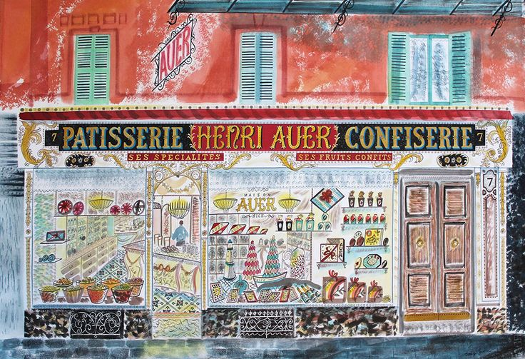 "Emily Sutton ""Patisserie Henri Auer"" watercolour - as featured in her 2014/2015 Yorkshire Sculpture Park exhibition http://www.stjudesfabrics.co.uk/blogs/news/15661825-emily-sutton-at-yorkshire-sculpture-park"