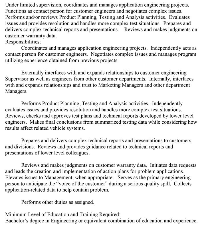 Application Engineer  If you are interested in this position please send your resume to dryan@grnannarbor.com