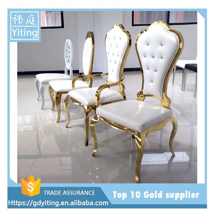 The new design reliable cheap king throne chair for hotel