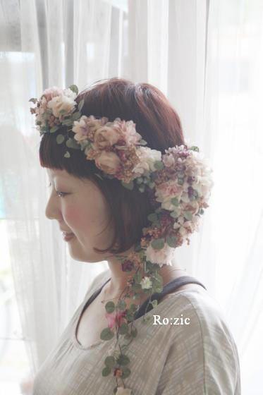2014.9.24 アンティークカラーの花冠 試着していただきました : Ro:zic die floristin
