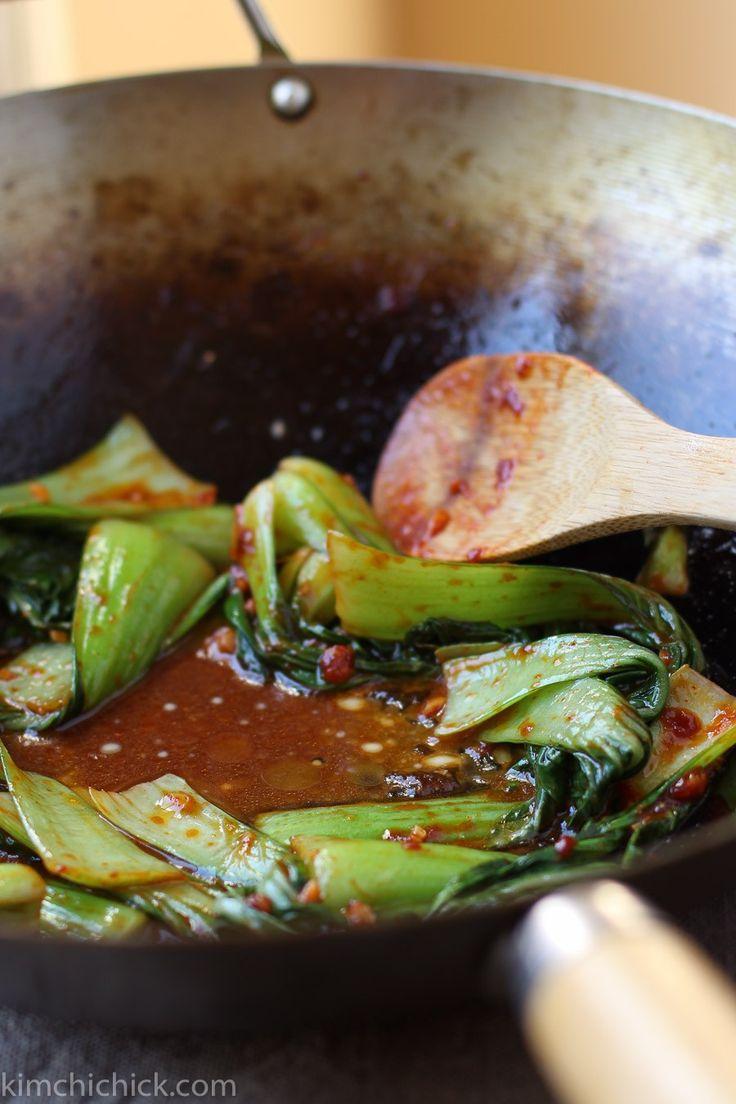 Korean Style Bok Choy Bok Choy Namul Recipe African