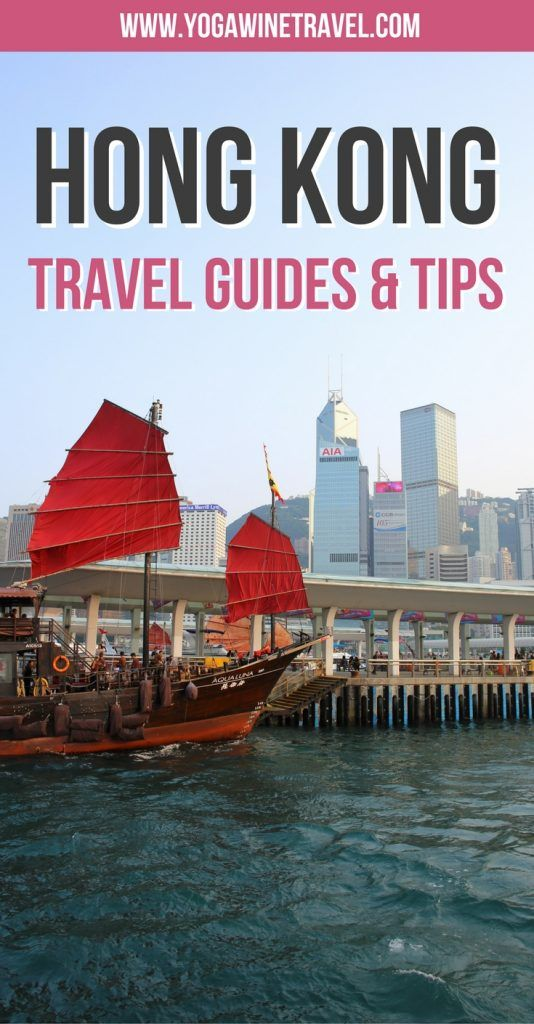 Yogawinetravel.com: Hong Kong Travel Guides & Tips - everything you need to know to help plan your perfect trip to Hong Kong!