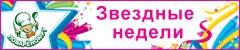 """Кабачковая фитнесс - """"лазанья"""""""