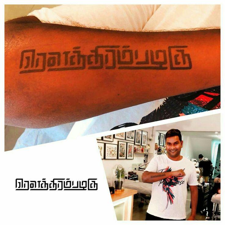 Tattoo Designs In Tamil: Pin By Vaseegaran Vaseegaran On Tattoo