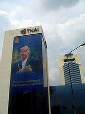 Thai Airways International — Wikipédia
