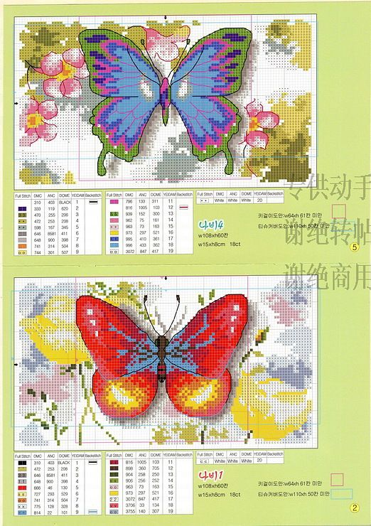 Cross-stitch Beautiful Butterflies, part 2...      Gallery.ru / Фото #52 - бабочки - irisha-ira