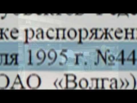 Кто такой Немцов? - Who is Boris Nemtsov?