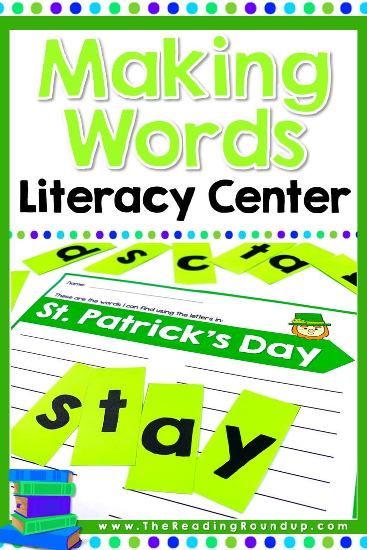 Making Words Literacy Center Holidays In 2020 Literacy Centers Word Work Fun Making Words