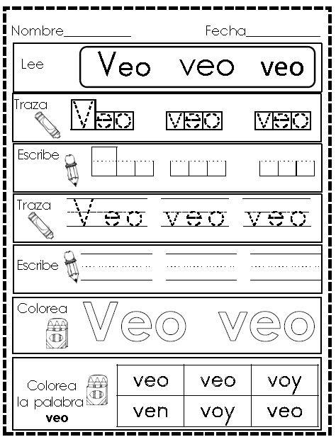 Spanish sight words practice