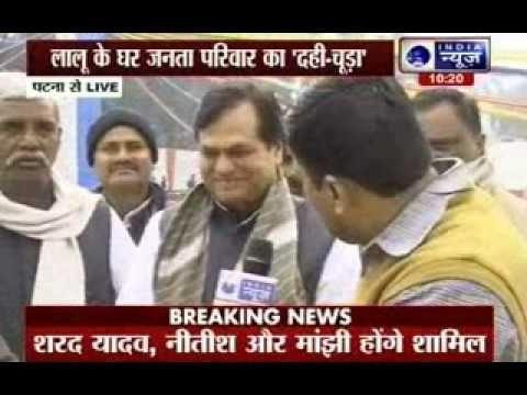Lalu Prasad Yadav and Sushil Kumar Modi celebrates Makar Sankranti with Dahi-chura