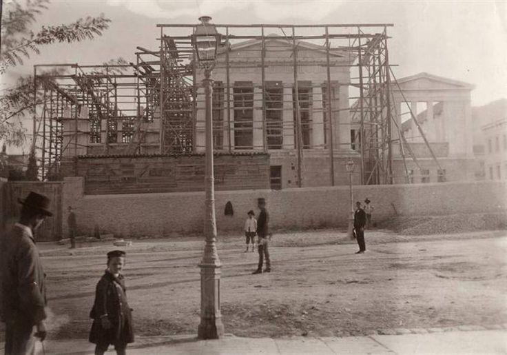 Αθήνα, Πανεπιστημίου περίπου 1900, κατασκευή Εθνικής Βιβλιοθήκης. Κληροδότημα Οδυσσέα Φωκά, αρχείο Εθνικής Πινακοθήκης