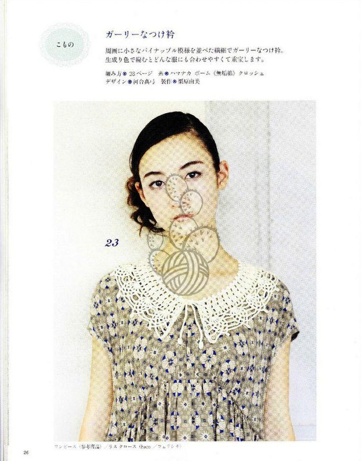 88 best crochet collar images on Pinterest | Crocheting, Crochet ...