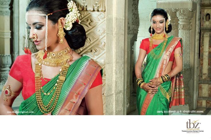 Brides of #Maharashtra..would love to wear a bridal #saree like this :)