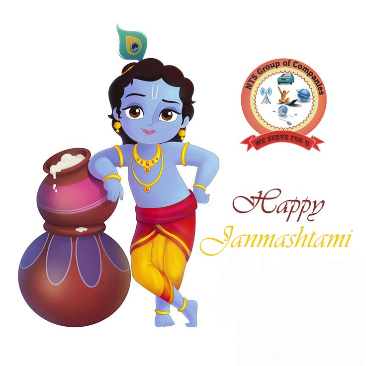 Happy Janmashtami! We are wishing you a very happy Janmashtami – NTS Infotech Get online data entry and many more jobs only at www.ntsinfotechindia.com