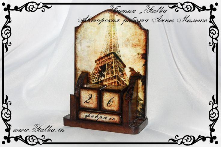 вечный календарь, декупаж, эйфелева башня, decoupage