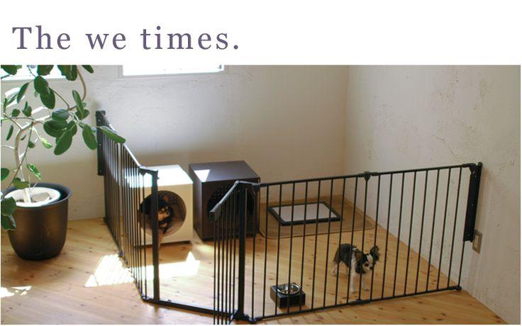 北欧スタイルケージ - 犬や猫と暮らす人のライフスタイルショップ we