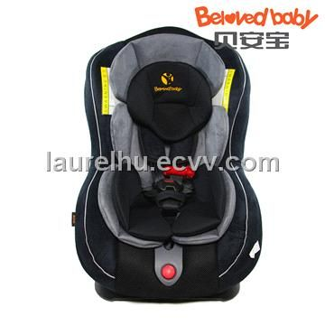 Toddler seat with ECER44/04(BAB003) (BAB003) - China baby car seat, belovedbaby