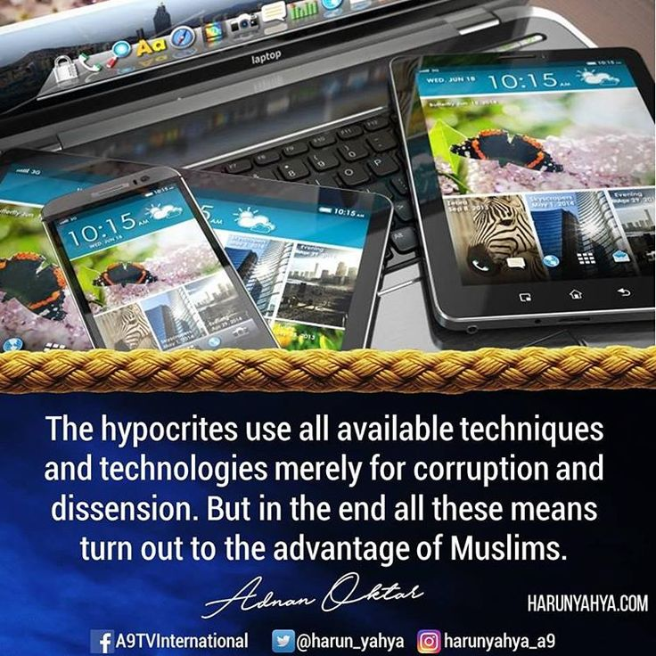 The hypocrites use all available techniques and technologies merely for corruption and dissension. But in the end all these means turn out to the advantage of Muslims. #tv #broadcast 📽📡en.a9.com.tr #islam #God #quran #Muslim #books #adnanoktar #istanbul #islamicquote #quote #love #Turkey #art #fashion #music #luxury #photoshoot #photooftheday #worldwide #london #newyork #hypocrites