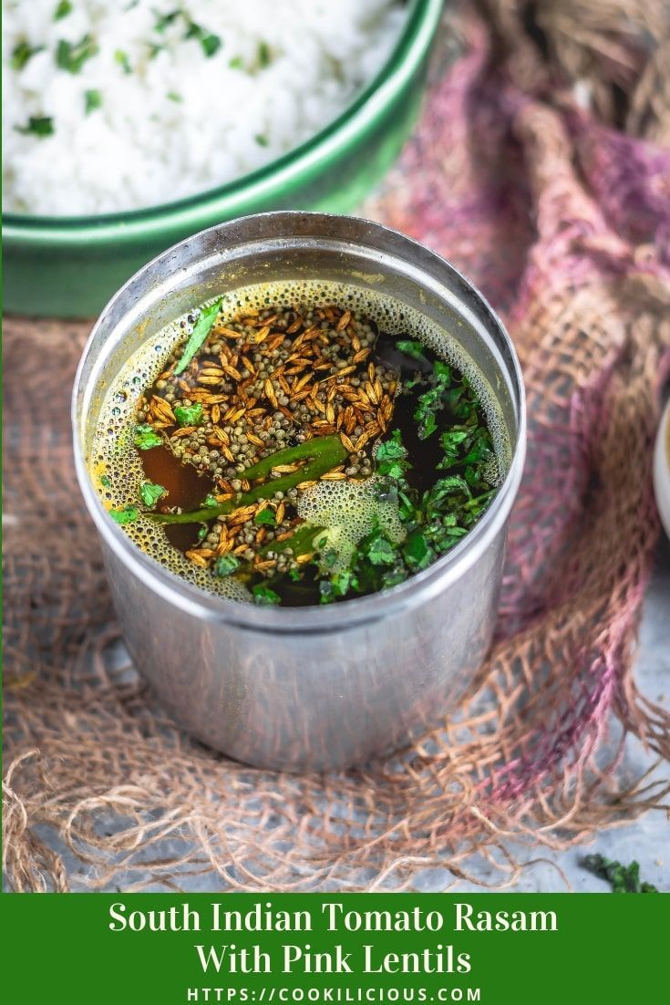Simple South Indian Tomato Rasam With Pink Lentils