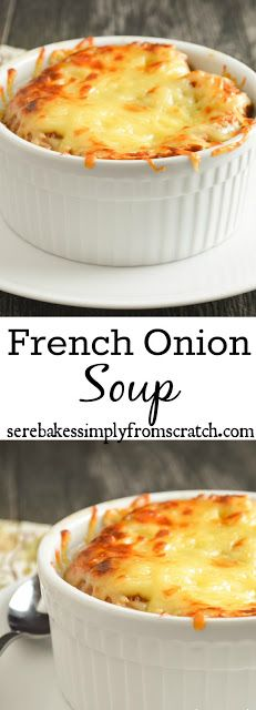 Hearty French Onion Soup. The perfect comfort food for a chilly day! serenabakessimplyfromscratch.com