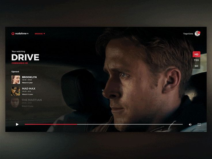 Drive streaming2