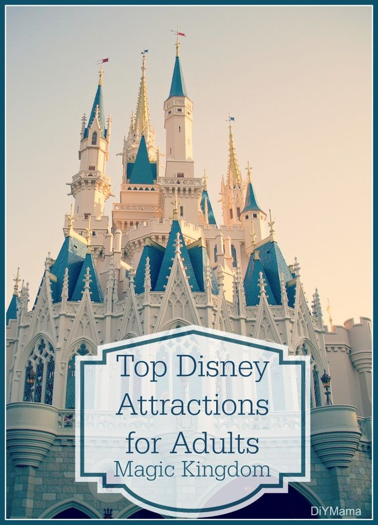 magic kingdom attractions for adults disney quotes and world. Black Bedroom Furniture Sets. Home Design Ideas