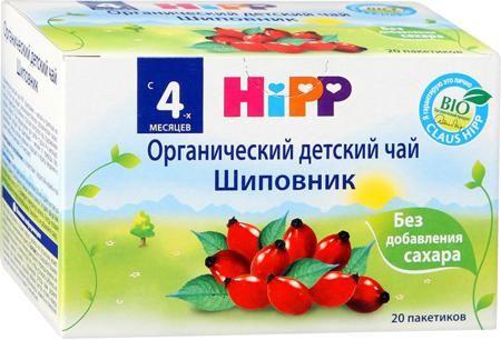 Hipp Шиповник органический с 4 мес. 40 г  — 219р. -------------- Чай детский Hipp Шиповник органический с 4 мес. 40 г. В состав входят только 100% ягоды органического происхождения. Чай Hipp не содержит сахара, декстрозы и декстринмальтозы. Органический детский чай Hipp Шиповник – мягкий и приятный на вкус. В состав чая входит высококачественное органическое сырье, которое подвергается особенно строгому контролю над содержанием вредных веществ. Чай предназначен для детей старше 4-х месяцев…