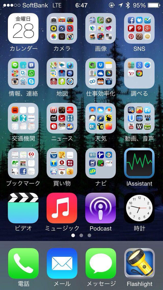iOS7 beta2(iphone5)