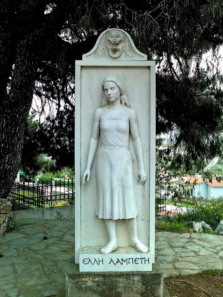 ΈΛΛΗ ΛΑΜΠΕΤΗ - ΒΙΛΙΑ ΑΤΤΙΚΗΣ  1926-1983