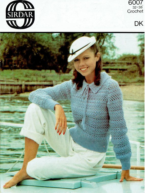 PDF  Vintage 1970s Womens Ladies Crochet Pattern Period Lacy