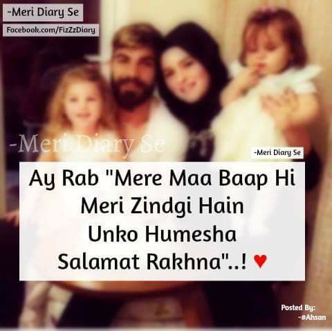 One time will come when everyone will realize no one cares except their parents..!