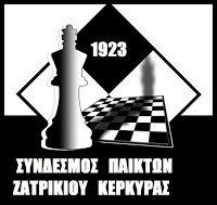 RafTop Chess News: Δύο τουρνουά σκάκι «Λορέντζος Μαβίλης» από το Σάββ...