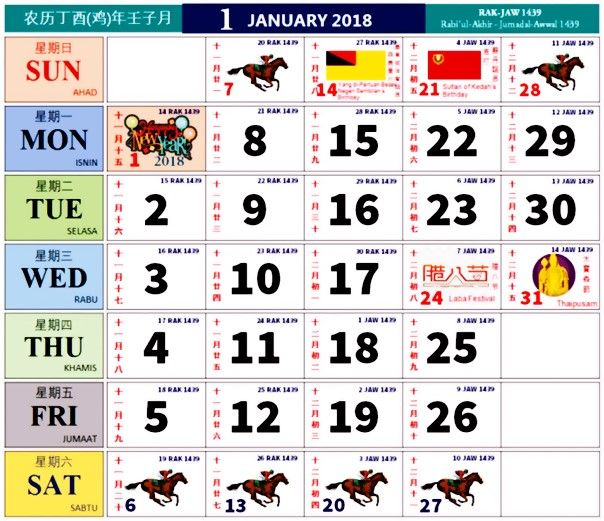 Image result for kalendar kuda 2018 malaysia kalender 2018 pinterest stopboris Image collections