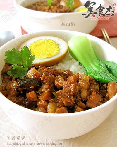 Taiwan Lu Rou Fan...