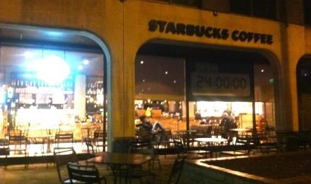 Vampire Starbucks - Dublin's 24 Hour Coffee Experience, College Green