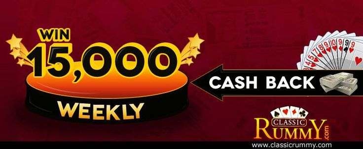 YOU PLAY, WE PAY ! Every week Top 5 players will win a share of Rs 15,000 CASHBACK.  https://www.classicrummy.com/online-rummy-promotions/rummy-cash-back-offer?link_name=CR-12