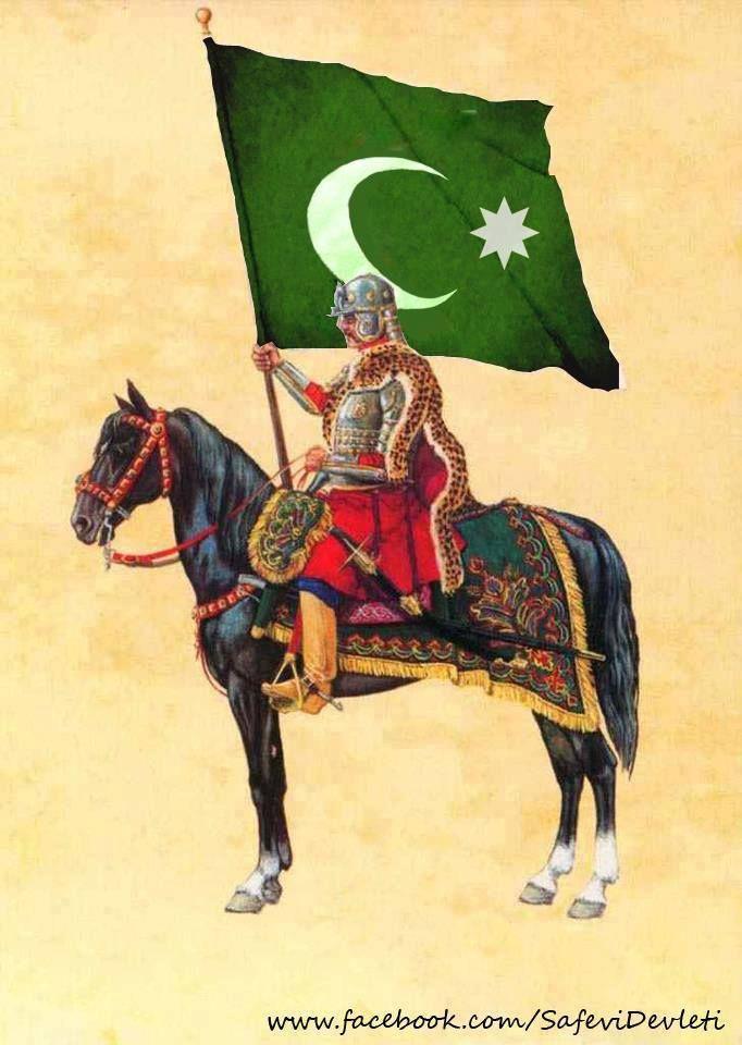 Ottoman Empire Flag During Ww1 1000+ ideas abo...
