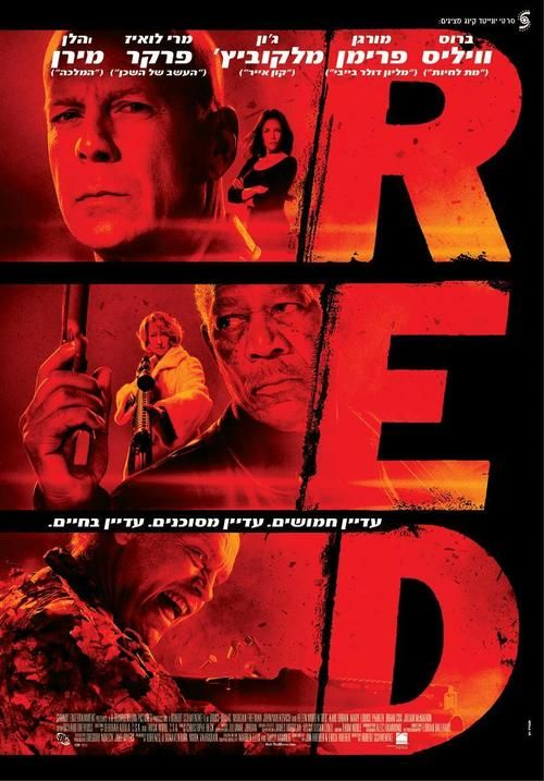 Watch RED Full Movie Online