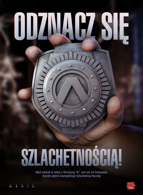 Noble Badge by Rafał Zagórny, via Behance
