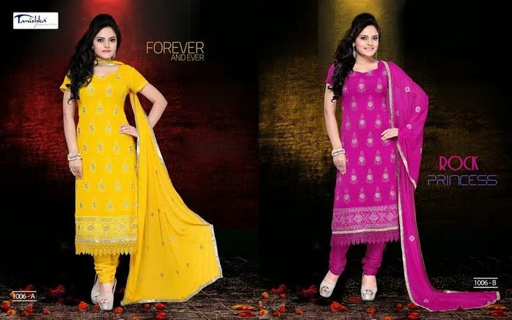 Very beautiful and stunning looking Chiffon Salwar Suit with superb thread work done with lace on hemline. Along with Santoon Bottom and Chiffon Duppatta.  A. Yellow B. Pink