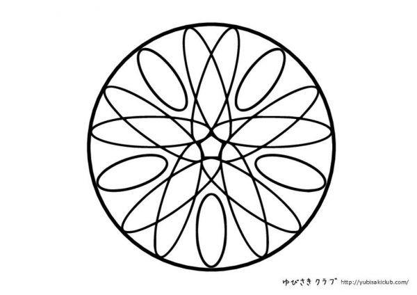 マンダラ塗り絵 無料ダウンロード ゆびさきクラブー幼児プリント シール貼り台紙無料dl In 2020 Geometric Art Symbols