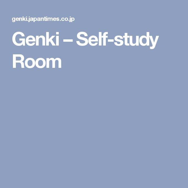 Genki – Self-study Room
