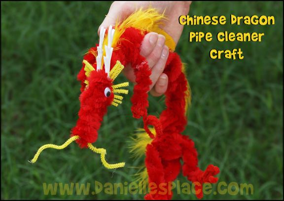 Dragon Craft - Pipe Cleaner - Chenille Stem Dragon Craft for Kids from www.daniellesplace.com