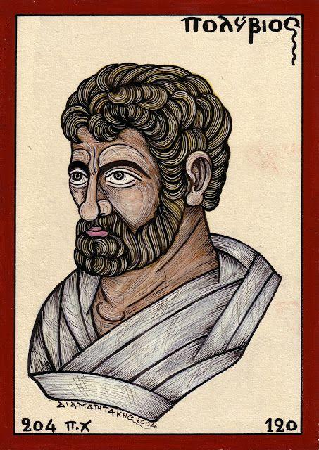ΠΟΛΥΒΙΟΣ..Polivios....ήταν Έλληνας ιστορικός, διάσημος για το βιβλίο του Οι Ιστορίες ή Η Άνοδος της Ρωμαϊκής Αυτοκρατορίας,...