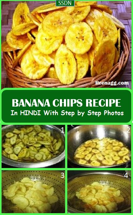 BANANA CHIPS RECIPE , IN HINDI with step by step Photos by reenagg.com Ingredients for making Banana chips: - •Raw raw •Black pepper •Amchoor Powder •Salt •Chat Masala Powder •Refined