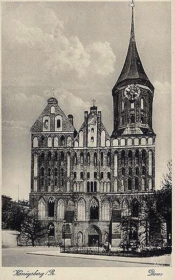 Königsberg Pr. Der Königsberger Dom