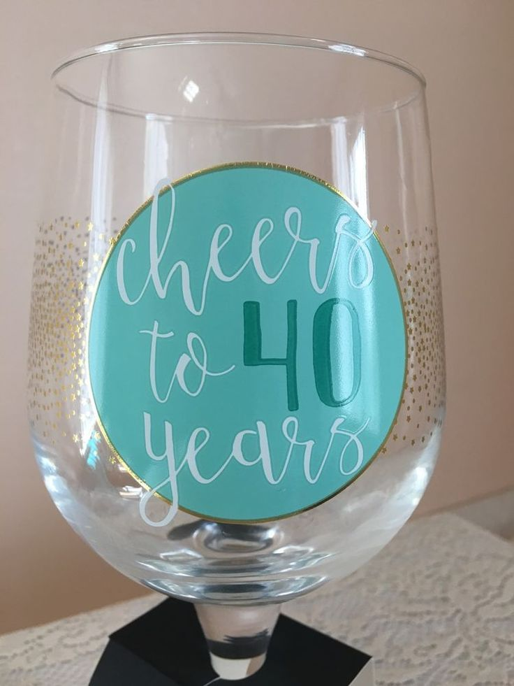 Best 25 40 years ideas on pinterest 40 birthday 40th birthday and 40th birthday gifts - Wine enthusiast oversized wine glass ...