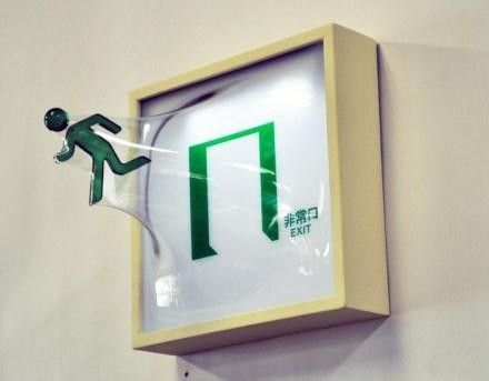 Creative emergency exit signs